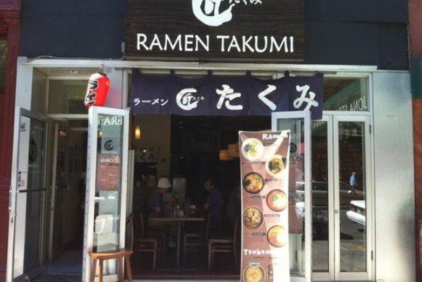 ramen_takumi.jpg__598x399_q85_crop_upscale
